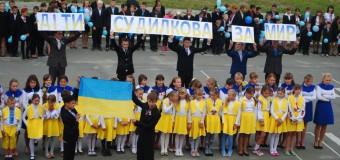 Діти Судилкова – за МИР!