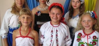 """Я люблю свою країну – Україну"""