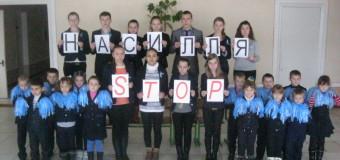 Акція «16 днів проти насилля»