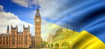 2016 рік – рік англійської мови в Україні