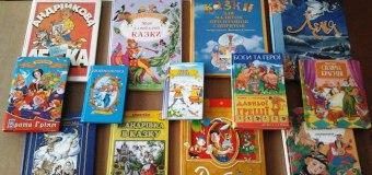 Всеукраїнський тиждень дитячої та юнацької книги