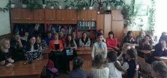 Обласний семінар «Використання інформаційно-комунікативних технологій у роботі шкільної бібліотеки. Відеоскрайбінг»