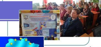 Відкриття Пункту Європейської Інформації (ПЄІ) в Шепетівці