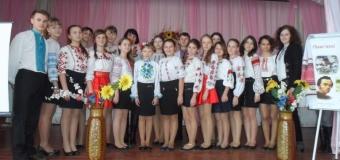 План клубу «Самодостатня особистість – громадянин Української держави»