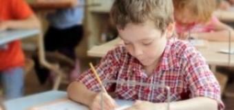 Опис ключових змін до навчальних програм (1-4 класи)