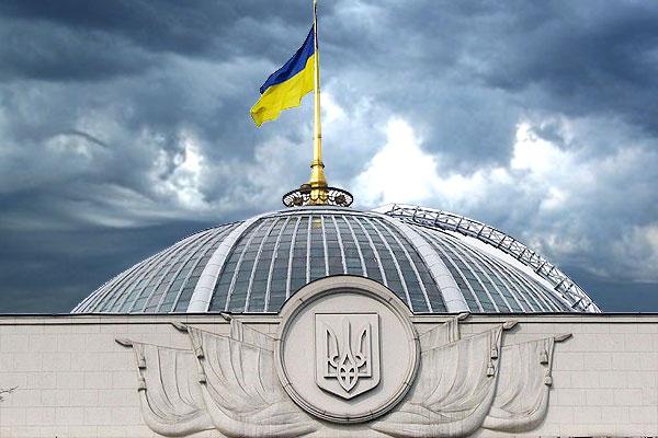 Верховна Рада України прийняла за основу проект Закону «Про освіту»