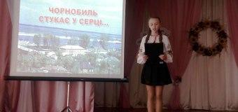 Роковини Чорнобильської трагедії