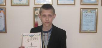 Кваліфікаційний турнір з шахів серед юнаків