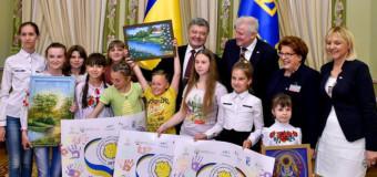 Європейська підтримка – юним митцям України