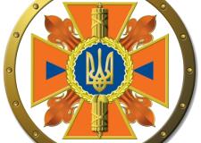 Інформація ГУ ДСНС України у Хмельницькій області