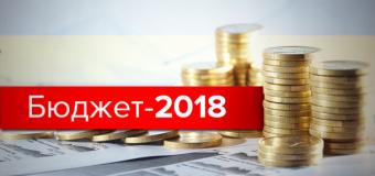 Держбюджет-2018 прийнято у першому читанні