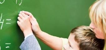 Надбавка за престижність праці педагогічним працівникам залежно від їхніх досягнень