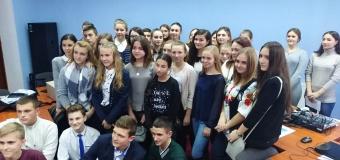 Збір старшокласників