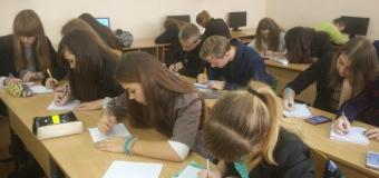 Результати моніторингу якості освіти
