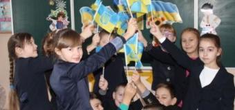 «Соборна мати Україна – одна на всіх, як оберіг»