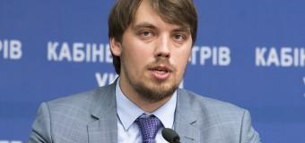 Пріоритети в освітній сфері, окреслені Прем'єр-міністром України